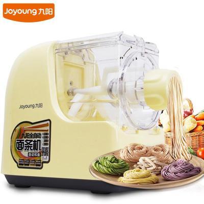 九阳(Joyoung)面条机家用全自动智能压面机电动小型多功能饺子皮制面机N21