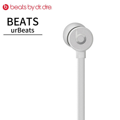 beats urBeats3.0入耳式耳機Lightning接口蘋果手機帶麥3.5mm耳機絲緞銀lightning插口