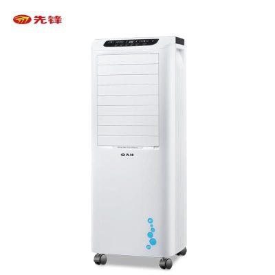 先鋒(SINGFUN)空調扇單冷DG1602 遙控定時冷風機20L水箱冷氣機 水冷小空調節能靜音冷風扇