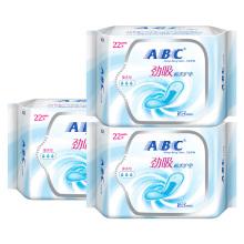 ABC纯棉丝薄棉柔卫生护垫 K25 3包装