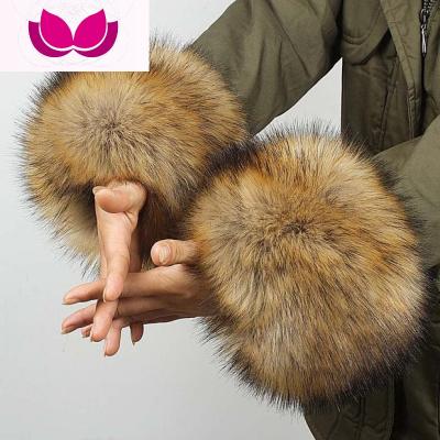 冬季仿皮毛毛绒袖口套手圈假袖女加厚大狐狸毛保暖护手腕套护袖