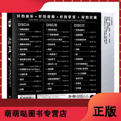 正版汽車載cd碟片光盤中文DJ舞曲熱流行音樂起風了黑膠唱片cd盤