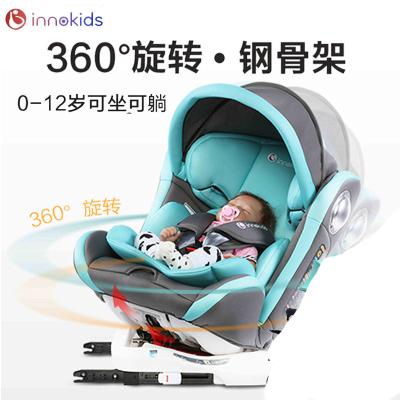 【正品保障】innokids儿童安全座椅汽车用0-12岁0-25KG婴儿宝宝可坐躺isofix接口360度旋转双向可装