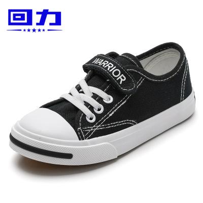 回力童鞋女童帆布鞋儿童鞋男童布鞋子板鞋2019春季新款小学生单鞋 WZ19-1078