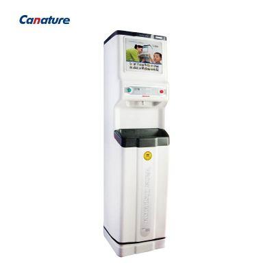开能(canature)奔泰BNT-ZD801净水器家用商用直饮加热一体机自来水过滤立式冷热机饮水机办公室冰温热制冷热