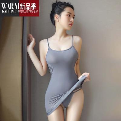 性感情趣內衣超騷睡衣誘惑透明文胸絲襪激情套裝騷免脫開檔小胸女 SHANCHAO