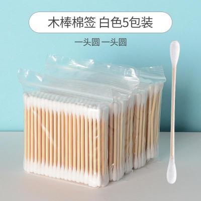 一次性棉簽 雙頭木棒化妝用棉棒棉花嬰兒棉簽棉球卸妝脂雙頭 特價白色(5包)500支(木棒)