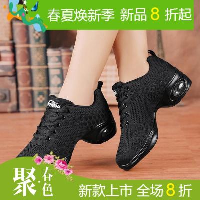 广场舞鞋爵士鬼步春季舞蹈鞋女成人广场舞跳鞋子软底四季面