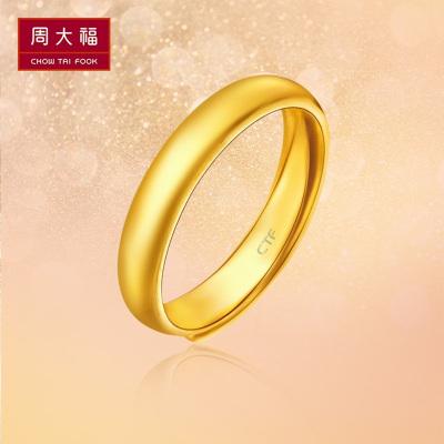 周大福珠宝首饰婚嫁光身足金黄金戒指男女款计价(工费:88)F30806