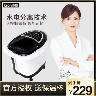 泰昌(Taicn)养生足浴器TC-2051滚轮按摩(非电动)足浴盆按摩泡脚桶智能记忆数码控制面板