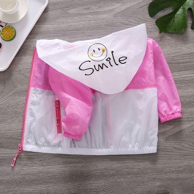 超薄款透氣2020新款夏季女童男童小女孩外套防曬服威珺