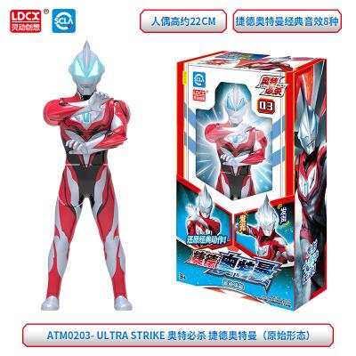 靈動創想Ultra Strike奧特必殺宇宙英雄兒童玩具男孩動漫捷德奧特曼(原始形態)ATM0203