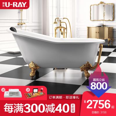 澳友衛浴U-RAY 鑄鐵陶瓷貴妃浴缸美式復古小浴缸歐式家用浴池1.4米1.5/1.7/≈1.6m普通搪瓷大浴盆