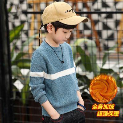 男童毛衣儿童加绒加厚毛线衫秋冬装新款冬季男孩中大童打底针织衫