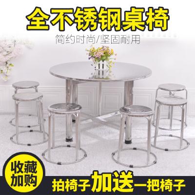 不銹鋼圓桌方桌折疊小圓桌臺加厚家用吃飯圓形飯店餐桌臺面方凳子