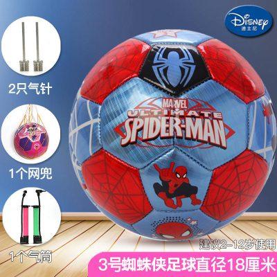 DISNEY/迪士尼漫威蜘蛛俠系列迪士尼兒童足球炫酷3號球閃面PVC草地球耐磨