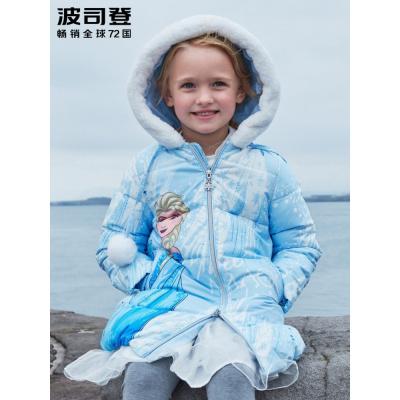 波司登童裝2019冰雪奇緣女中小童寶寶艾莎中長款羽絨服