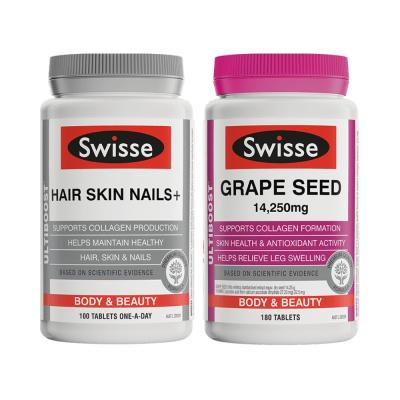 2件裝|swisse膠原蛋白片+葡萄籽180片