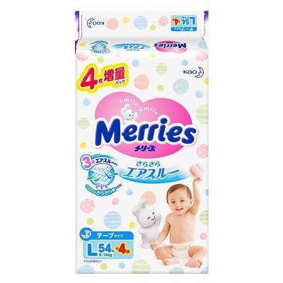 花王(Merries)日本进口纸尿裤 L58片(增量装)