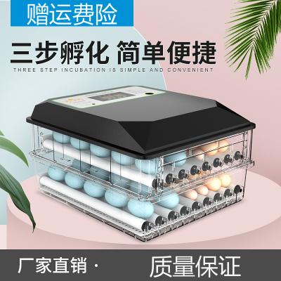 納麗雅(Naliya)孵化器小型家用型孵蛋器孵化機孵化箱小雞鴨鵝蛋孵化器全自動智能 64枚全自動雙電源黑色
