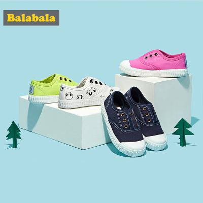 巴拉巴拉官方童鞋男童帆布鞋女童小白鞋休閑小童2020新款春春鞋子