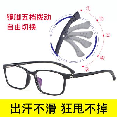 綠瓦SUN TILES近視眼鏡男商務運動籃球防輻射防藍光超輕眼鏡框男五檔可調TR全框眼鏡5106