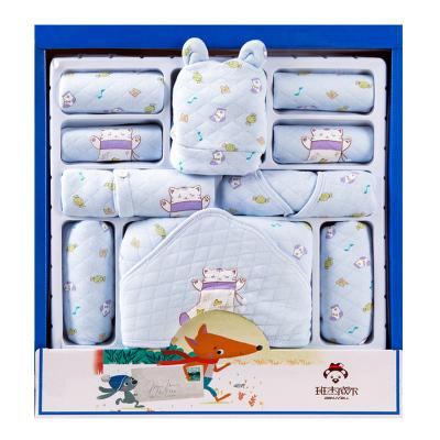 班杰威爾Banjvall嬰幼兒內衣禮盒新生兒衣服套裝秋冬季滿月男女孩禮物剛出生寶寶嬰幼兒通用用品