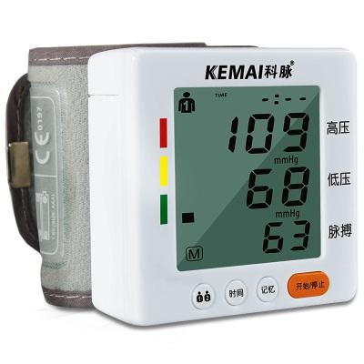 科脉(KEMAI)BP183W 手腕式电子血压计 家用自动语音测血压仪器 血压测量仪器