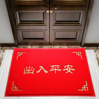 大門口出入平安地墊進門地墊加厚防滑墊地毯門墊歡迎光臨腳墊家用