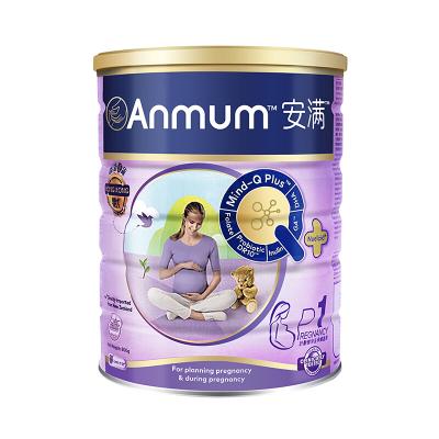 【香港直郵 免郵免稅】新西蘭進口 Anmum安滿 港版孕婦牛奶粉800g/罐
