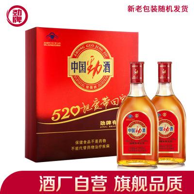 【勁牌官方旗艦店】35度 勁牌 中國勁酒禮盒裝 520ml*2瓶裝