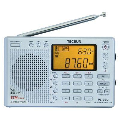 【贈6節干電池】德生收音機PL-380銀色高考全波段老年人學生用便攜式英語四六級聽力數字調諧定時開關機廣播半導體