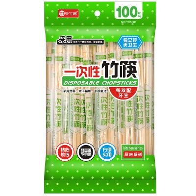 美宝琳 一次性筷子竹筷套装家用方便卫生筷碗筷圆筷快餐打包筷子 100双