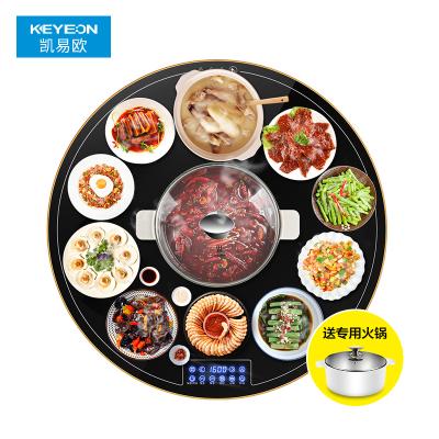 Keyeon/凱易歐飯菜保溫板暖熱菜神器家用加熱菜板保溫板旋轉餐桌面帶圓形火鍋款80cm自動旋轉