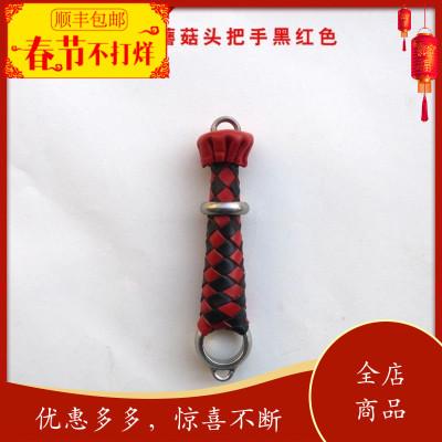 编织减震软把手/麒麟鞭手柄/无纹螺母鞭葫芦鞭弹簧鞭把子