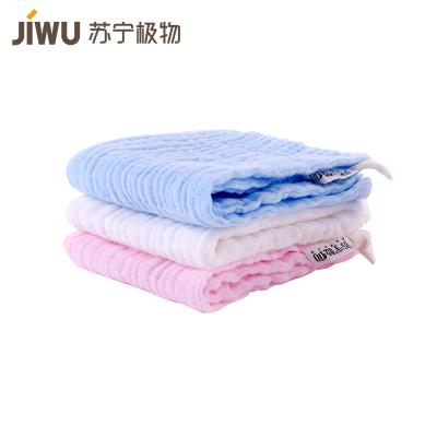 JIWU брэндийн нярайн х??хдийн алчуур 3 хос цагаан+ягаан+цэнхэр