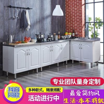 閃電客廚房櫥柜簡易不銹鋼灶臺柜家用組裝水槽柜子租房用經濟型碗柜定做 長1.6米左小盆(可選右)