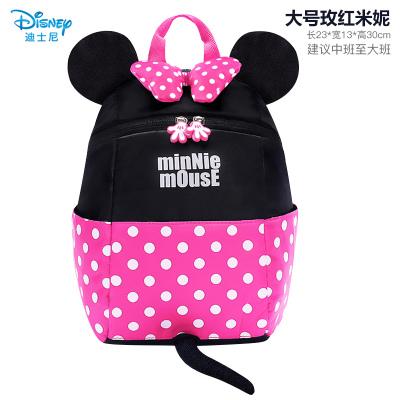 迪士尼(Disney)幼儿园书包 男童女童米奇米妮儿童宝宝双肩背包护脊减负幼儿小书包