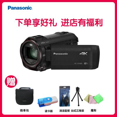 松下(Panasonic) VX980家用/直播4K高清数码摄像机 /DV/摄影机/录像机 3英寸触屏黑色829万像素