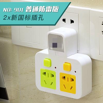 智能无线USB带开关小夜灯电源转换器一转四三二充电器转换头插座一转二彩色