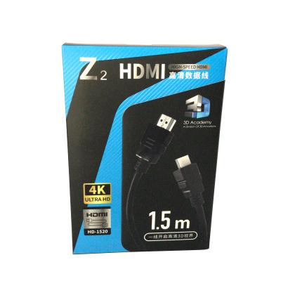 Z2 數字高清線 HDMI線 HD-1520高清線 筆記本電腦電視投影儀顯示器連接線 (黑色圓線 藍色扁線隨機發貨)