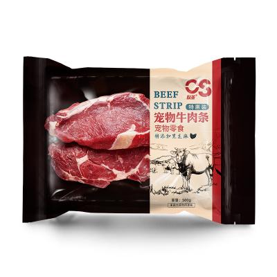 伊薩yeasa歐圣狗零食牛肉條牛肉棒幼犬泰迪金毛磨牙棒大型寵物訓練獎勵狗狗零食500g牛肉味