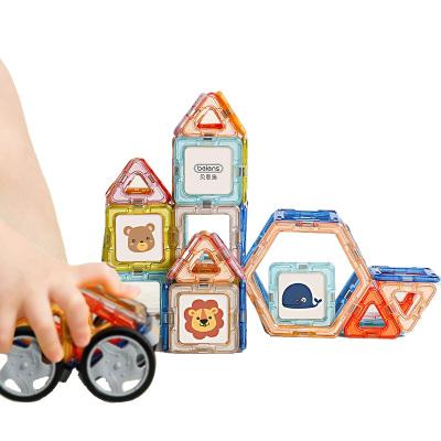 贝恩施(beiens) 儿童益智玩具积木拼插拼装磁力片积木 玩具收纳立体拼接磁力片玩具男孩 魔幻提拉磁力片【54件套】