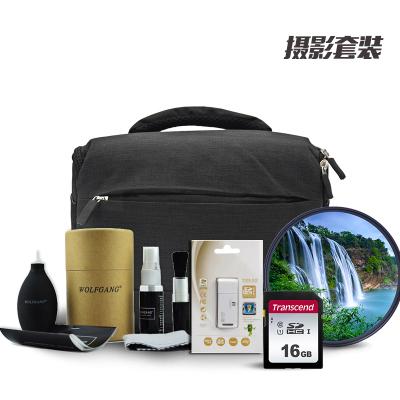 摄影包一 (单反D5300/D5600 18-105/18-140镜头配件内存卡 单反包等组合套餐一)DSSK 的士客