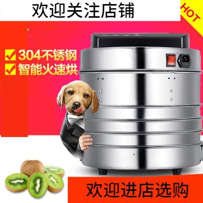 家用小型果片干果機黃金蛋全智能烘干機寵物食品脫水機藥材風干機