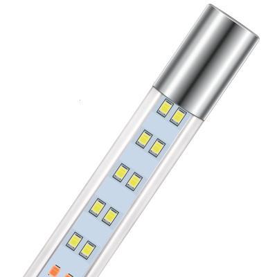 魚缸燈led燈照明水族箱潛水燈水燈防水龍魚燈管增艷七彩魚小型