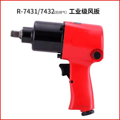 氣動扳手小風炮機1/2寸大扭力風扳手汽修CIAA拆卸氣扳手氣動工具 1/2頭單支特價款