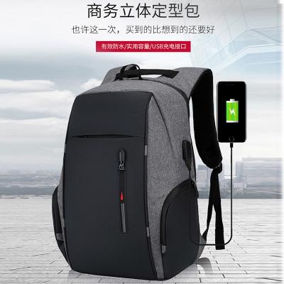 戶外尖峰商務雙肩背包男士時尚休閑多功能騎行背包登山包出差旅行學生USB充電書包蘋果筆記本電腦包