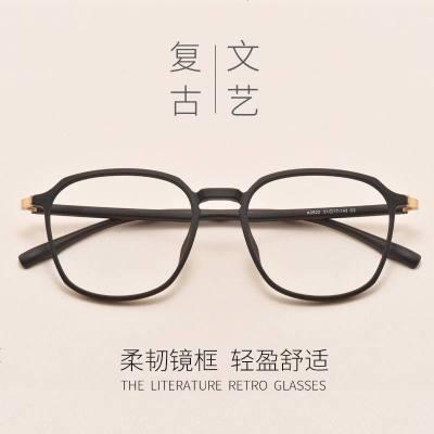 超轻防辐射防蓝光黑框眼镜近视女学生90眼镜框男可配有度数显瘦