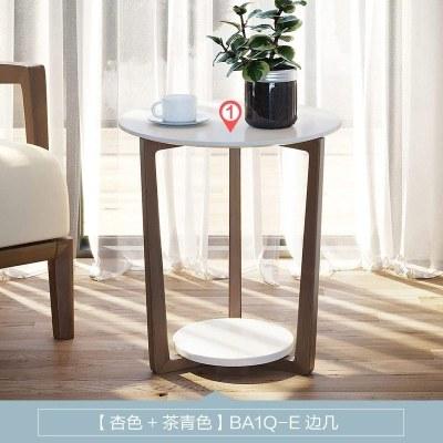 林氏木业简易角几边几沙发边桌客厅角落移动小圆几电话桌家具BA1Q